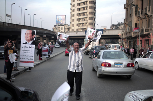 Egypt's elections (Photo: AP)