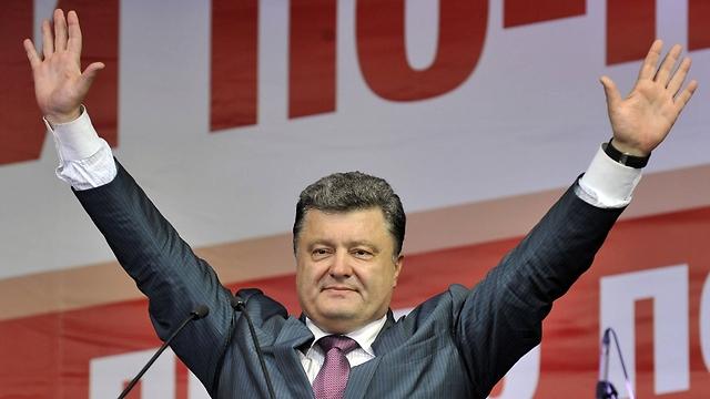 Presidential candidate Petro Poroshenko  (Photo: AFP)