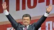 Petro Poroshenko Photo: AFP