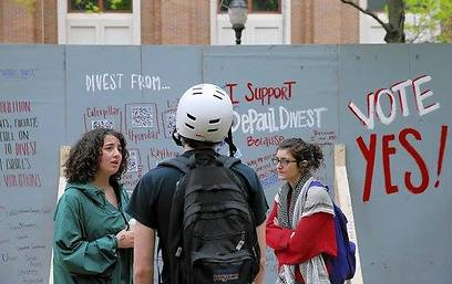 'Apartheid Wall' (Photo: DePaul Divest)