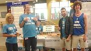 Students supporting Israel at DePaul University