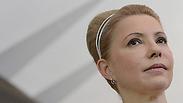 Yulia Tymoshenko Photo: EPA