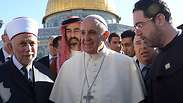 Pope Francis visits the Al-Aqsa mosque Photo: Haim Tzah, GPO
