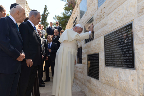 Pope Francis with PM Netanyahu and President Peres at the Terror Victims Memorial (Photo: Avi Ohayon, GPO)