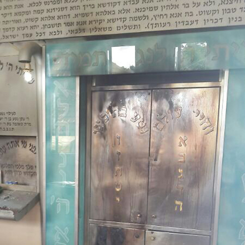 Torah ark that unknown perpetrators attempted to set alight (Sharon district police spokesperson) Photo: Sharon district police spokesperson