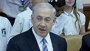 Netanyahu Photo: Eli Mandelbaum