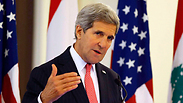 Will monitor Palestinian commitment to cooperation with Israel. Kerry. Photo: Reuters
