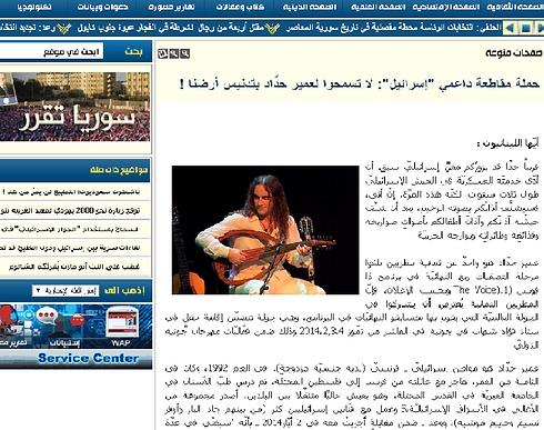 הקריאה לחרם התוכנית בלבנון (צילום מסך)