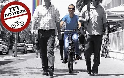 רוכבי האופניים החשמליים כמעט ואינם מפוקחים (צילום: ריאן)