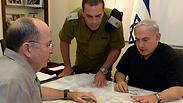 Netanyahu meets with secuirty top brass Photo: Haim Zach, GPO