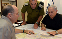 Netabyahu in meeting with security officials Photo: GPO, Haim Tzach