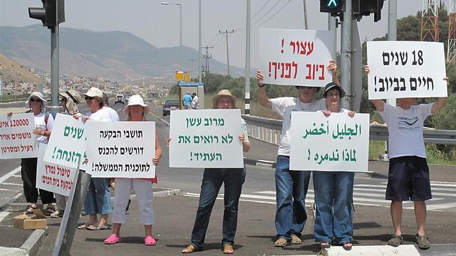 הפורום האזרחי היהודי-ערבי בבקעת בית הכרם (צלם: מיקי יונגמן)