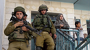 IDF soldiers Photo: AFP