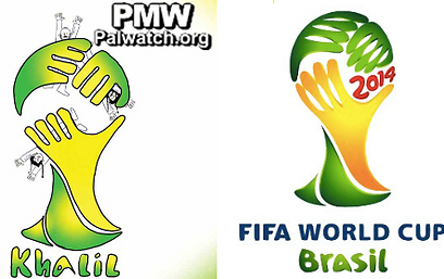 The cartoon (left) and the World Cup logo, side by side.  (Iimage: PalWatch.org)
