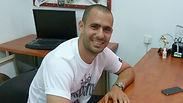 עמוד הפייסבוק של הפועל תל אביב