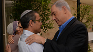 Prime Minister Benjamin Netanyahu visiting the families of abducted teens Photo:Kobi Gideon, GPO