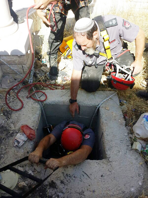 Photo: West Bank Search and Rescue Spokesperson