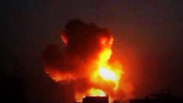 IAF attack Syria