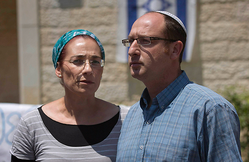 Gil-Ad Shaer's parents, Ofier and Bat Galim (Photo: Reuters)