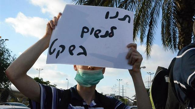 הפגנה במפרץ חיפה נגד זיהום האוויר (צילום: מוחמד שינאווי)
