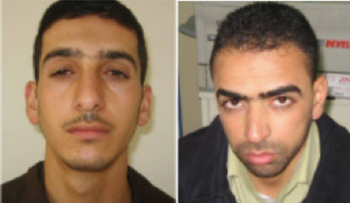 Marwan Kawasmeh and Amar Abu-Eisha have yet to be caught. Photo: AP