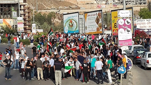 Hundreds of Umm al-Fahm locals at protest against actions of the IDF