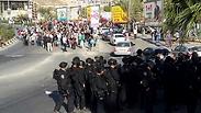 Umm al-Fahm protest
