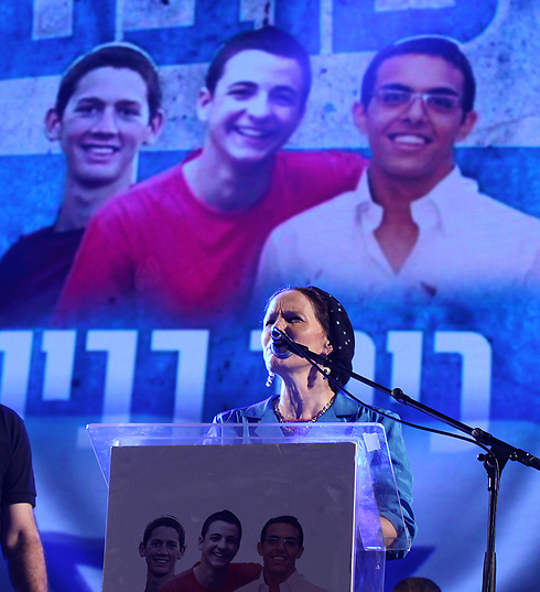 Rachel Frenkel speaks at a rally in Tel Aviv for the boys (Photo: Motti Kimchi) (Photo: Motti Kimchi)