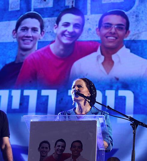 Rachel Frenkel speaks at a rally in Tel Aviv for the boys (Photo: Motti Kimchi) Photo: Motti Kimchi