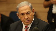Prime Minister Netanyahu Photo: Gil Yohanan