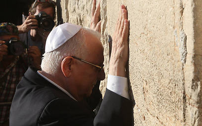 Reuven Rivlin at the Western Wall following his election as president (Photo: Gil Yohanan)  (Photo: Gil Yohanan)