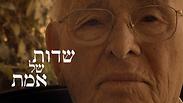 סרטו של ניצן דרור