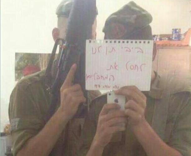 התמונה ששלחה את החיילים לעשרה ימי מחבוש ()