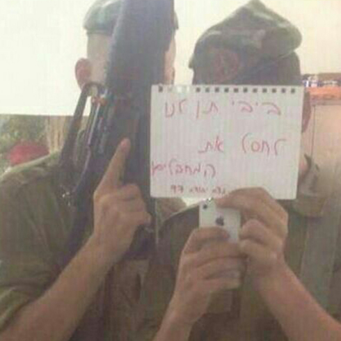 Netzah Yehuda Battalion soldiers pose with sign saying 'Bibi, let us annihilate the terrorists.'