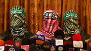 Izz ad-Din al-Qassam Brigades press conference in Gaza Photo: Reuters