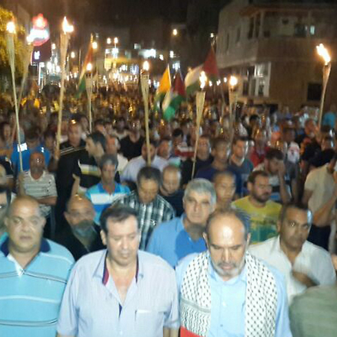 Mass rally in Arraba