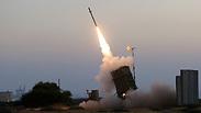 Iron Dome intercepting a rocket Photo: AP