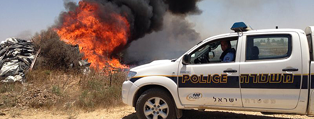 Rocket starts fire in south (Photo: Police)
