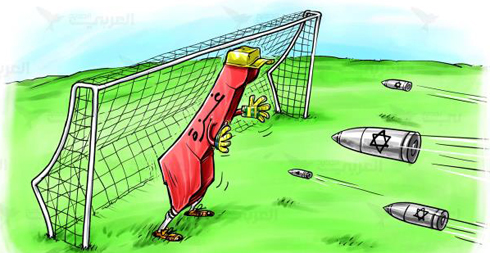 """Israel bombing Gaza at the goalpost."" Cartoon from the ""Alaraby"" news website"
