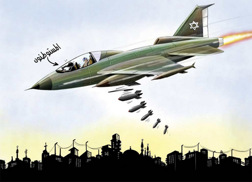 """Settlers bombing Gaza"". Cartoon from United Arab Emirates newspaper ""Al Bayan"""