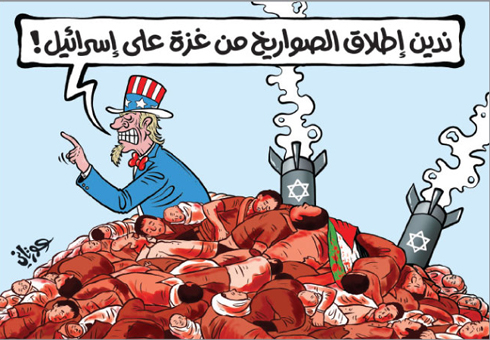 """Americans condemn rocket fire toward Israel while sitting on a pile of bodies"". Cartoon from Jordanian newspaper Ad-Dustour"