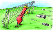 "Cartoon entitled ""Gaza World Cup"" as featured in ""Alaraby"" news website"