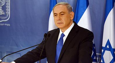Prime Minister Netanyahu (Photo: GPO)