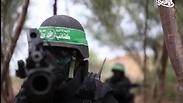 Hamas video