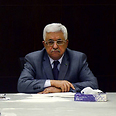 Palestinian President Abbas Photo: Gettyimages