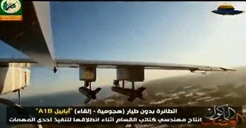 Shot from reported Hamas drone