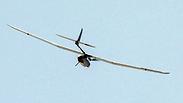 Israeli unmanned aerial vehicle Photo: AFP