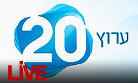 ערוץ 20 שידור חי