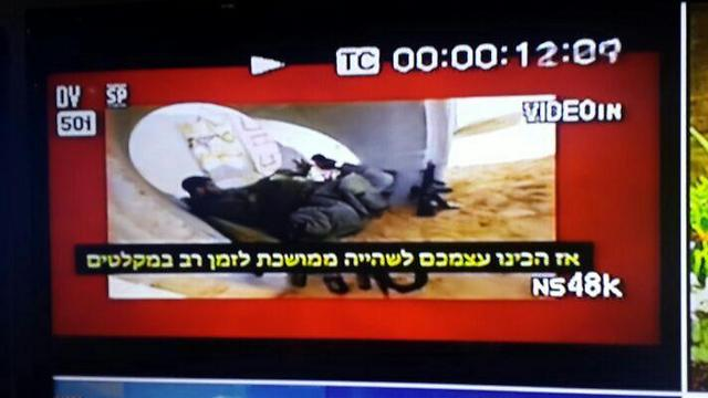 Prepare to stay in bomb shleters for a long time, Hamas tells Israeli viewers