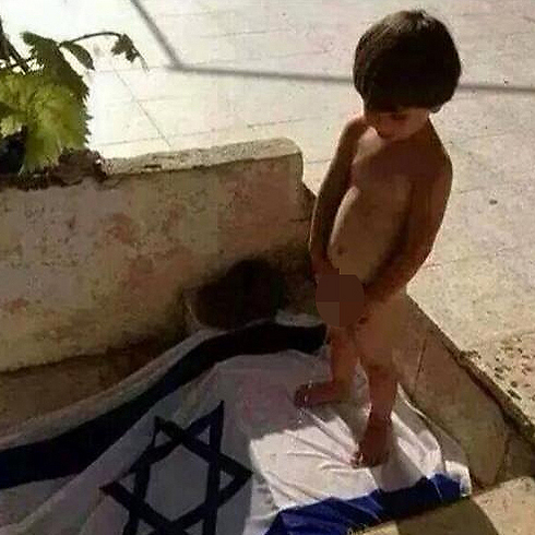 Turkish child urinating on Israeli flag